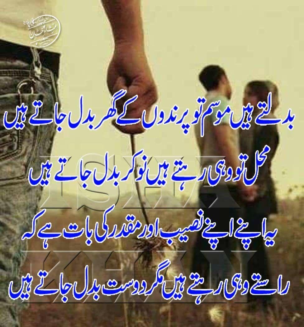 Idea by Sohini Ghosal on Winnoseur Urdu words with
