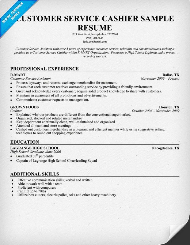 Customer Service Cashier Resume Sample Work Pinterest