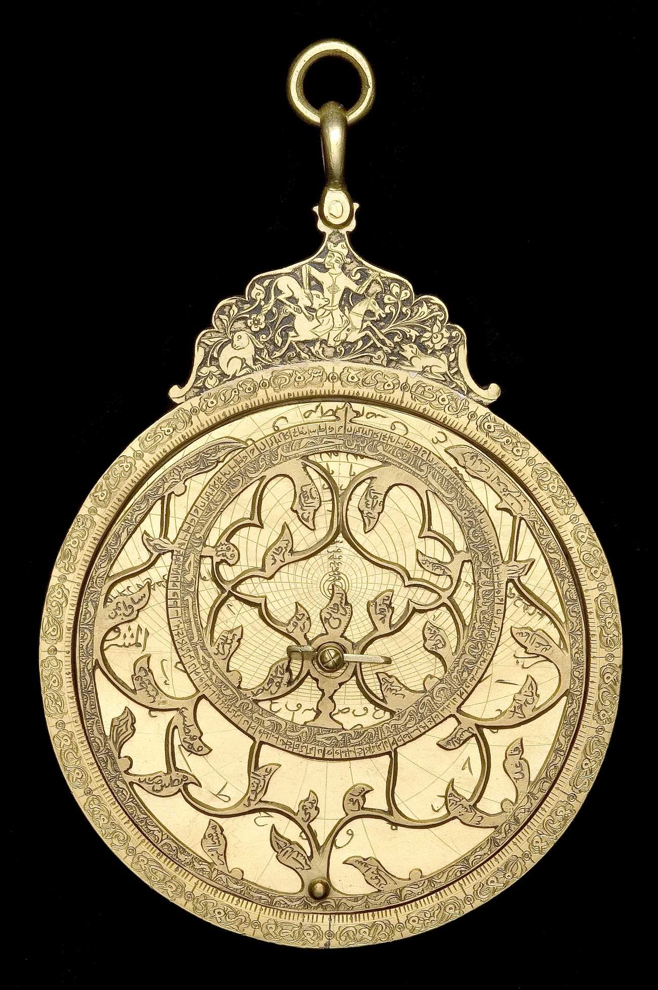 Astrolabe Image Report Inventory Number 52473: 17th Century Persia Brass Astrolabes. R. T. Gunther In The