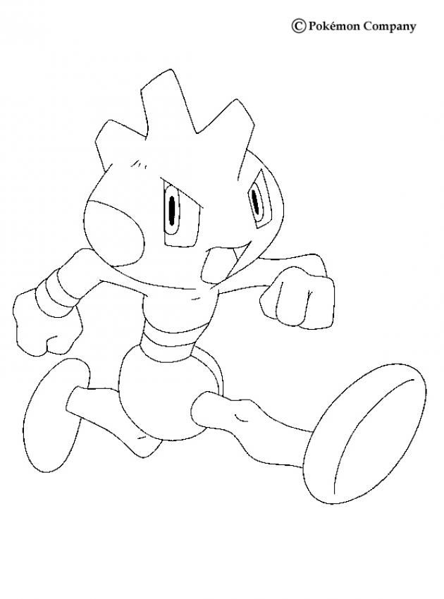 Tyrogue Pokemon Coloring Page More Pokemon Coloring Sheets On