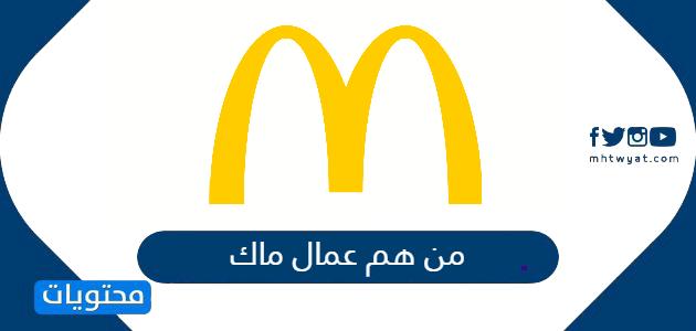 عمال الماك Gaming Logos Logos Projects To Try