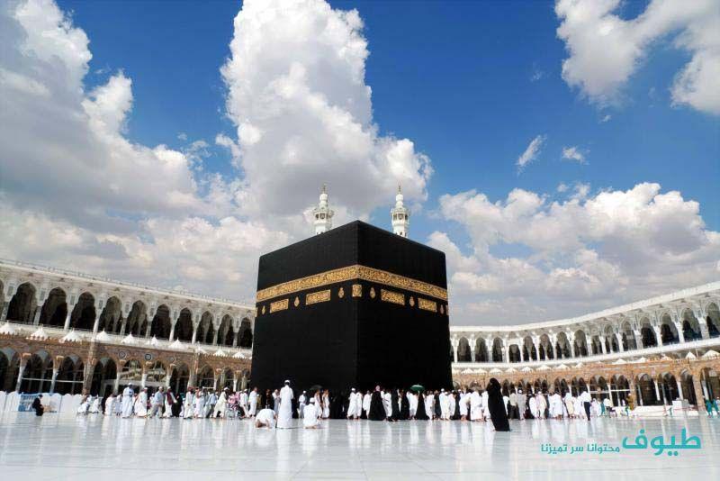 تفسير رؤية العودة من الحج في المنام Umrah Guide Makkah Islam