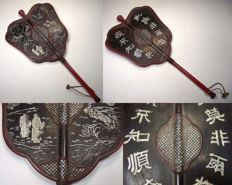 Gunbai (gumbai), gunpai (gumpai) or dansen uchiwa, samurai