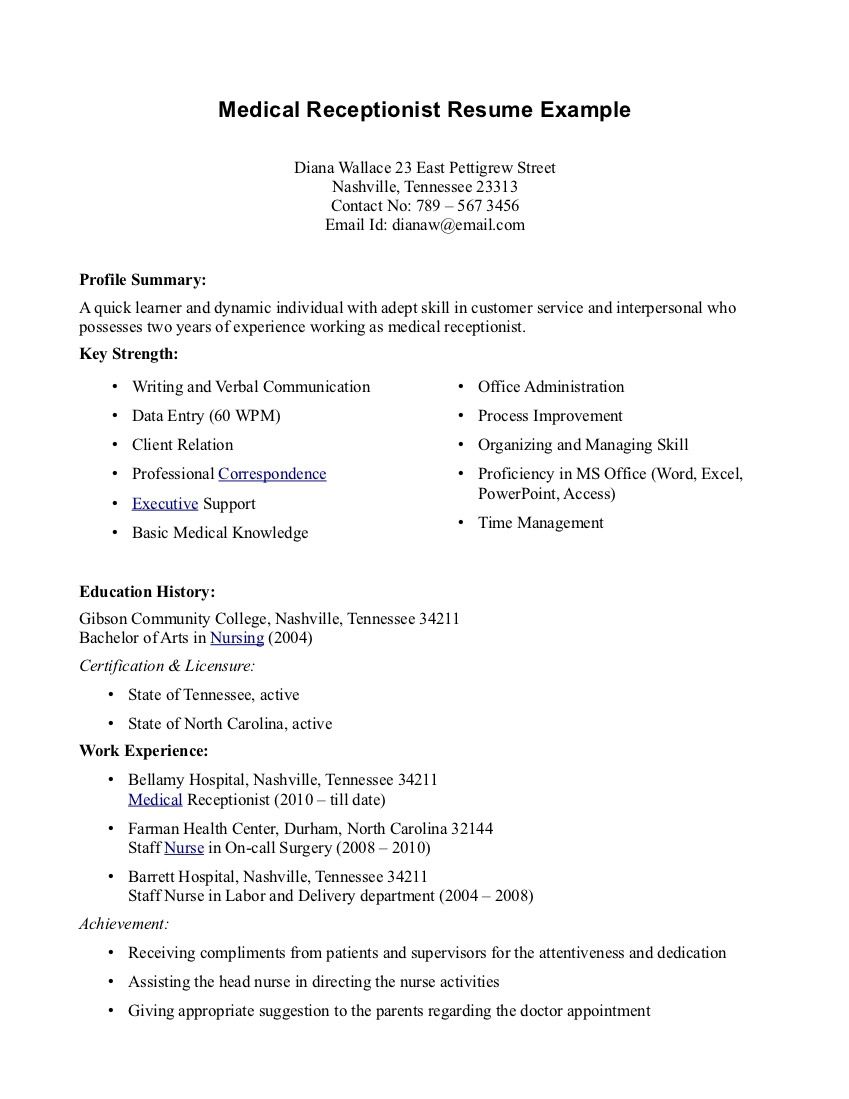Sample Resume With Work Gap Interests Examples Hobbies And Tips