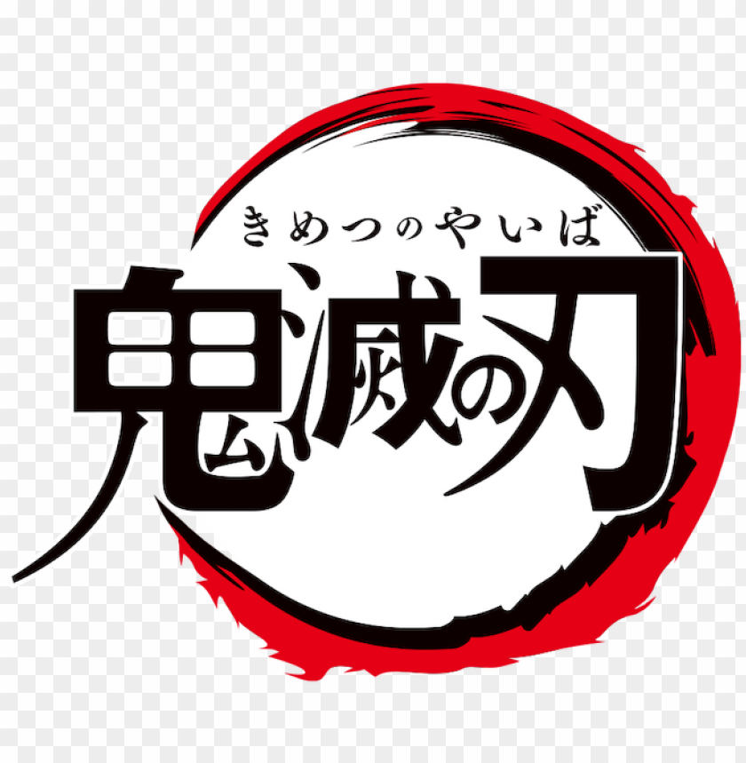 Kimetsu No Yaiba Logo Png Image With Transparent Background Png Free Png Images Logo Clipart Logos Anime Stickers