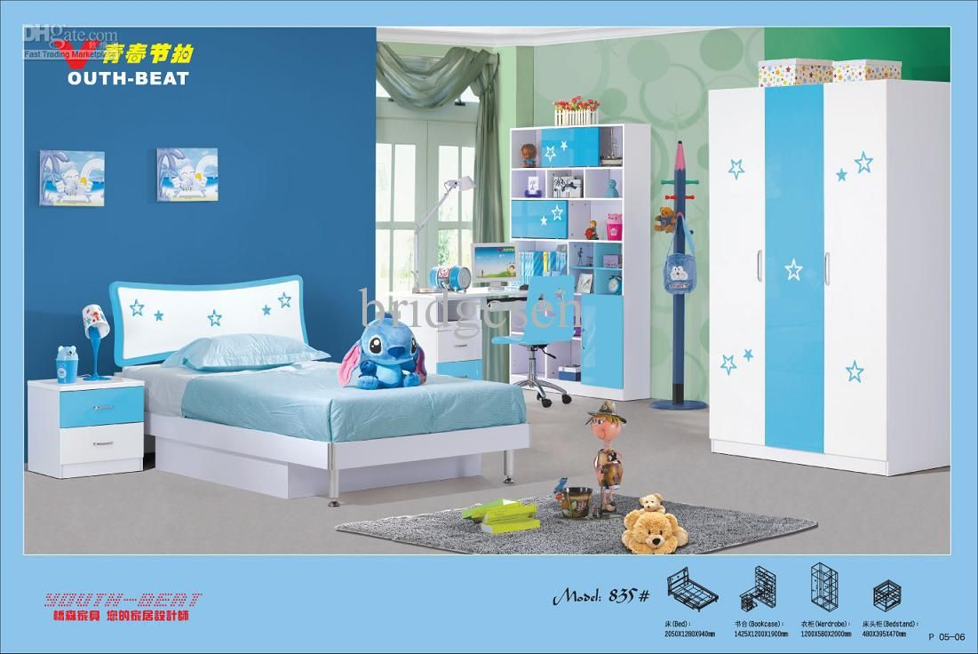 Kids Bedroom Sets Furniture - 2016 Best Office, Rocking, Accent ...