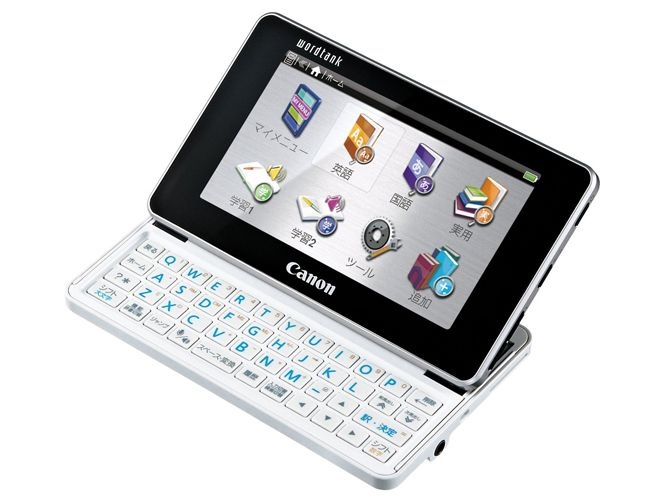 Japanese English Electronic Dictionary Canon Wordtank Z410 White Touch Panel #touchpanel