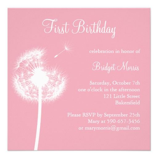 1st birthday party invitation in pink Birthday Party Ideas - best of sample invitation to birthday party