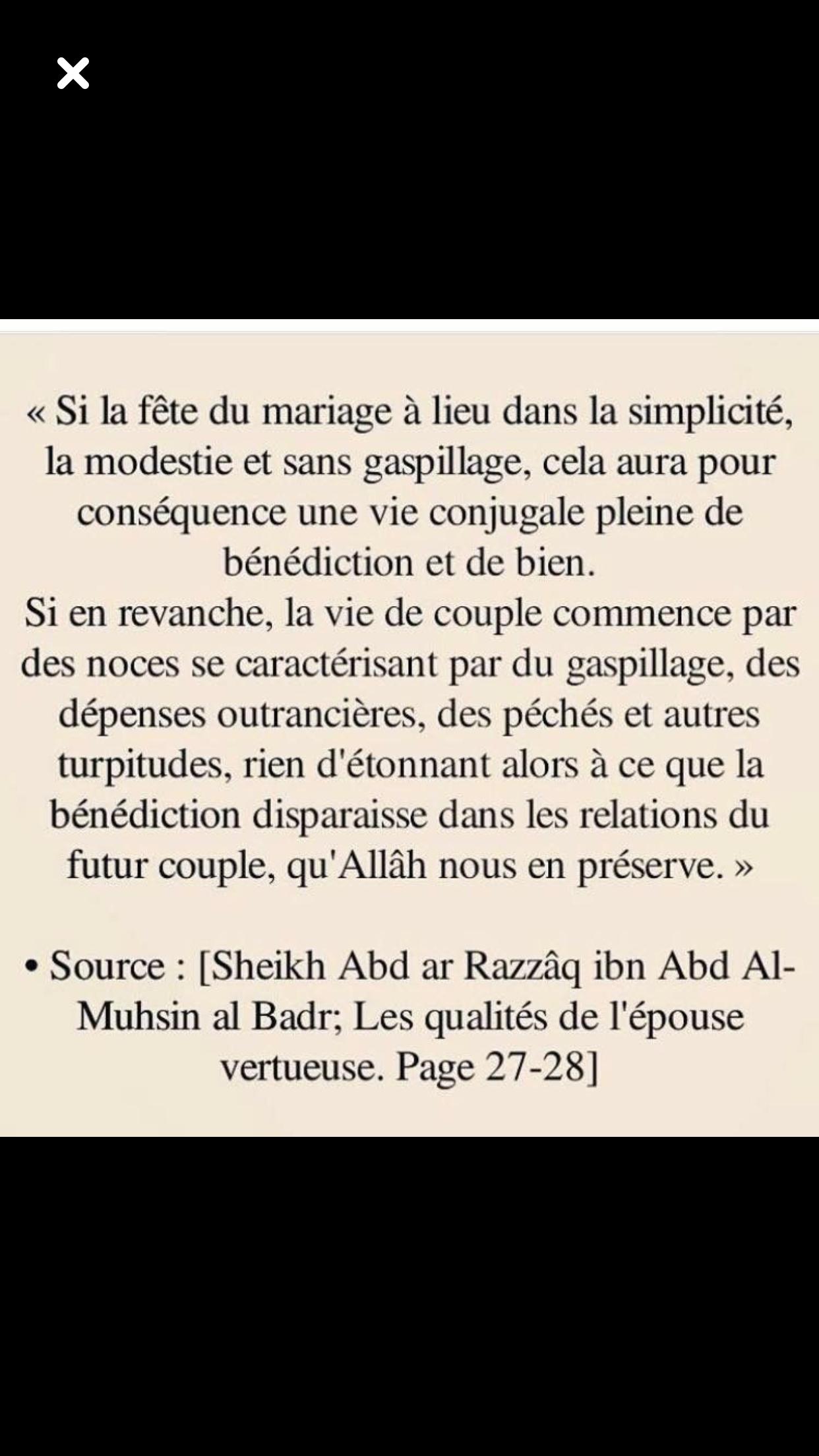 La Fete Du Mariage Musulman Mariage Islam Mariage En