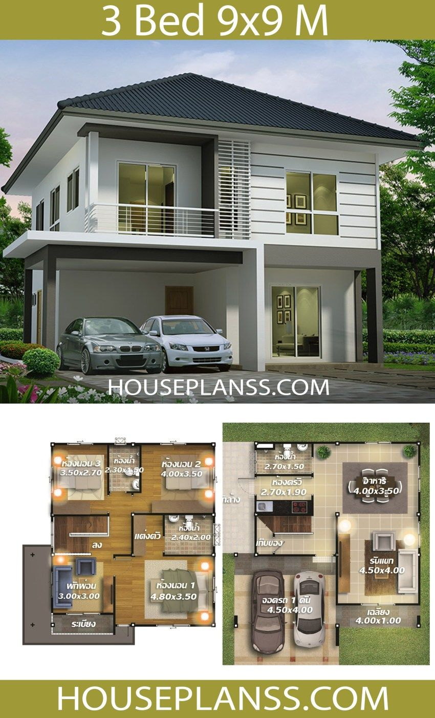 House Plans Ides 9x9 With 3 Bedrooms House Plans Sam Sims House Plans Model House Plan House Plan Gallery