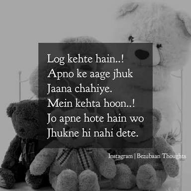 Anamiya khan my poetry urdu quotes choices hindi also best sneha images in background cool pictures rh pinterest