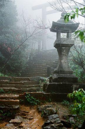 Photo of Giardino giapponese, Hakone, Japan, japana ĝardeno, Japanese Garden, japanische…,  #garden …