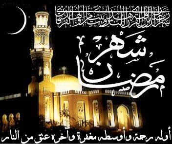 رمضان كريم Decor Home Decor Decals Ceiling Lights