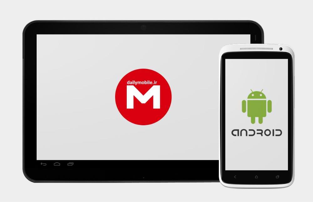 دانلود برنامه آپلود فایل برای اندروید MEGA Official App