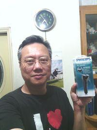 飛利浦 Philips 水洗充電式電鬍刀蜻蜓機HQ912,得標價格174元,最後贏家paul黄:虽然没省到钱,但还是標到了,赢了面子,输了里子,無論如何谢谢快標網,有这个平台讓大家公平竞争