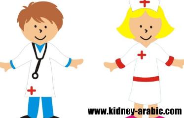 علاج الأمراض الكلية ما هي العوامل التي تؤدي إلي القصور الكلوي Kidney Failure Kidney Failure Causes Failure