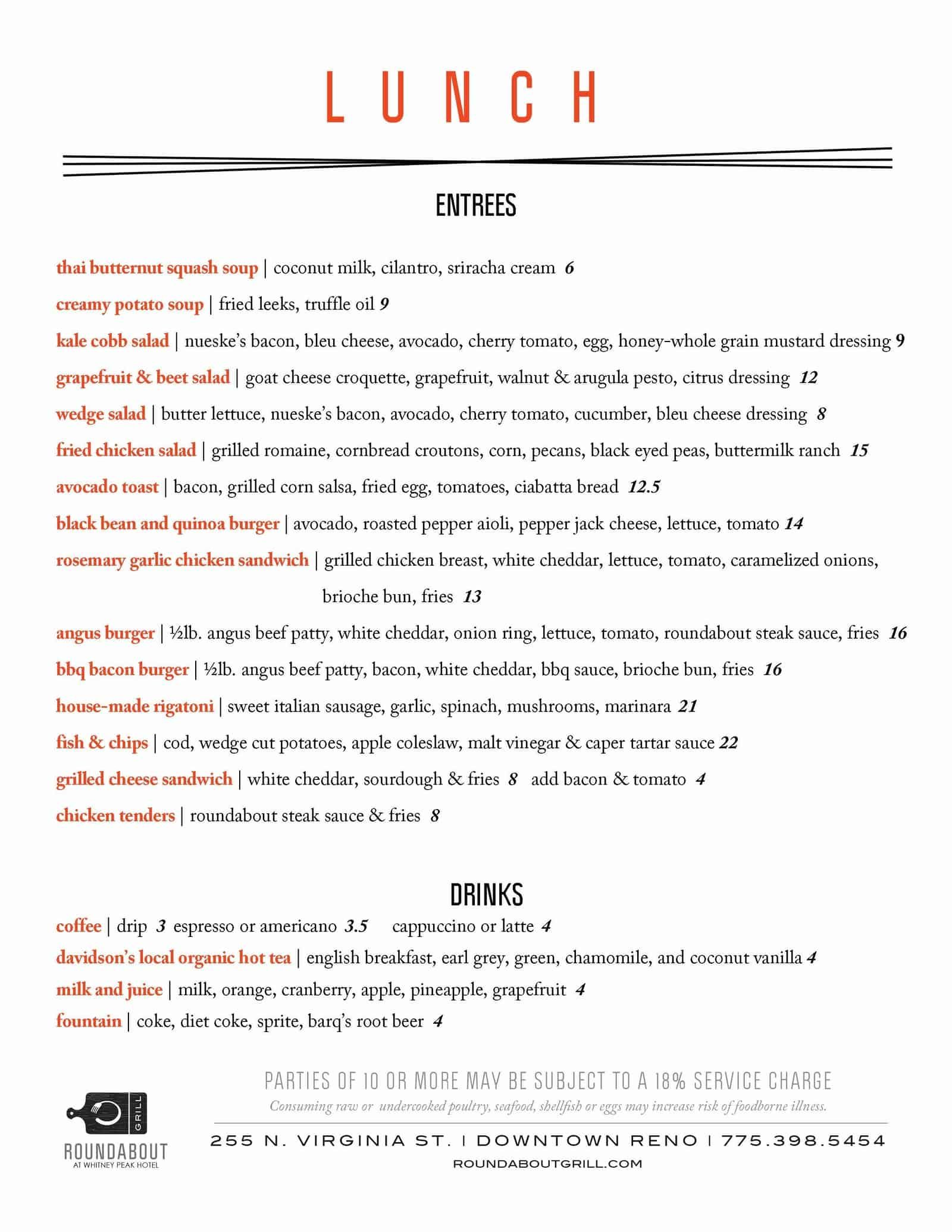 Roundabout Grill Menus Downtown Reno Restaurant