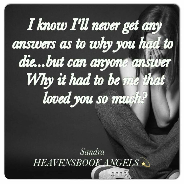 Love Quotes and thoughts about my soulmate : Why did it have to be me that loved you so much?