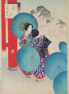 Japanese women with umbrellas.