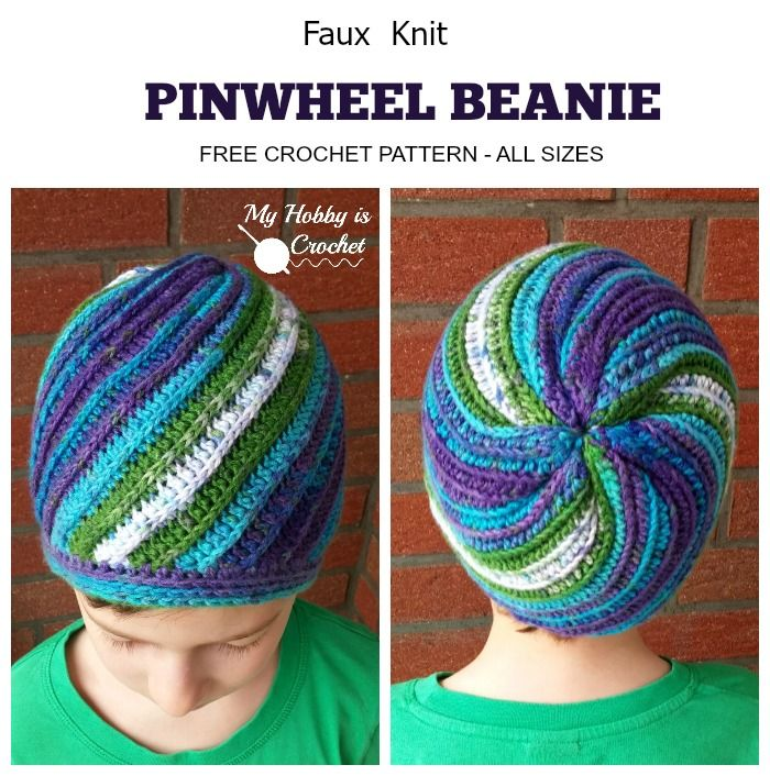 Faux Knit Pinwheel Beanie All Sizes Free Crochet Pattern My