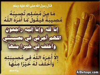 انا لله وانا اليه راجعون Islamic Phrases Arabic Quotes Arabic Calligraphy