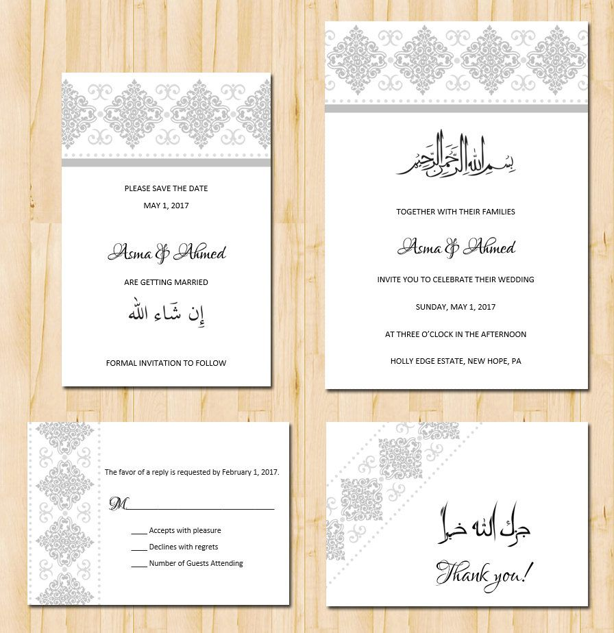 Printable Wedding Invitation Reply Set Diy Bride Modern Arabic Islam Diy Wedding Invitations Templates Wedding Invitations Diy Muslim Wedding Invitations