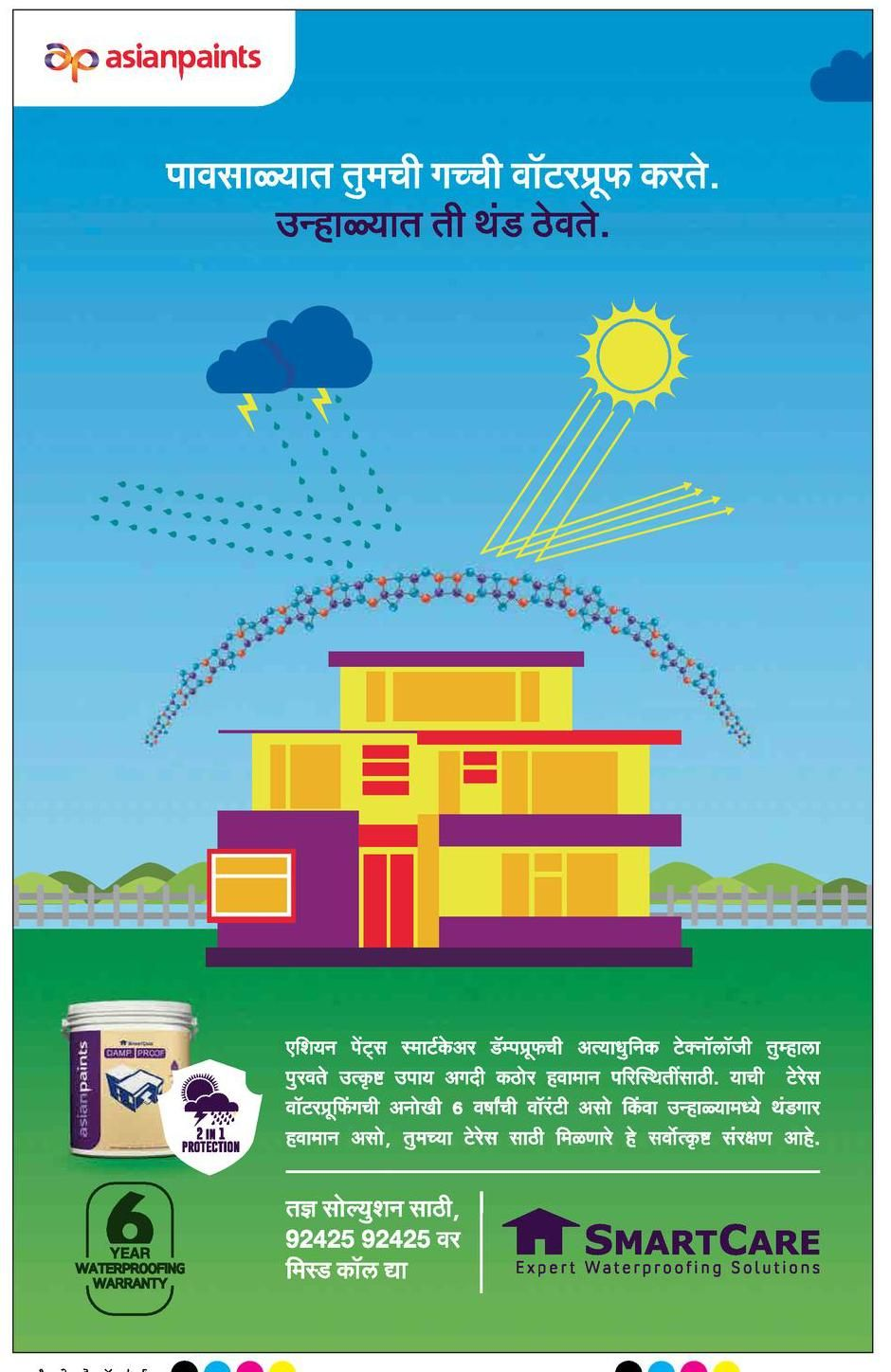 Smart Care Expert Water Proofing Solutions Ad Sakal Pune 11 11 2017 Ads Solutions Asian Paints