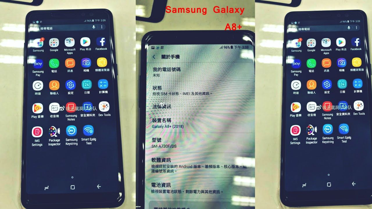 Samsung Galaxy A8 Plus (2018) Leaked Online, Price, Specification