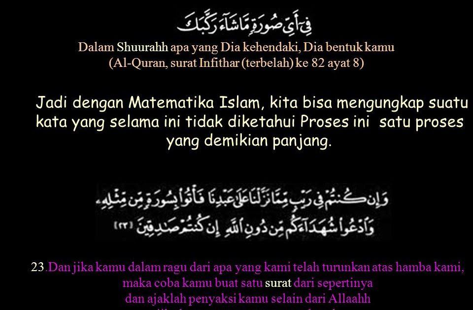 Gambar Kata Quran Matematika Al Quran Ppt Download Bacaan Al Qur An 30 Juz Bahasa Indonesia Dan Terjemahannya Gambar Kata Kata Cinta Quran Ungkapan Bijak