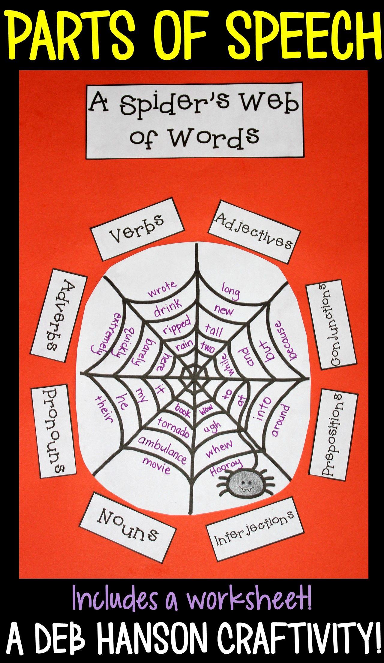 Parts Of Speech Craftivity For Halloween
