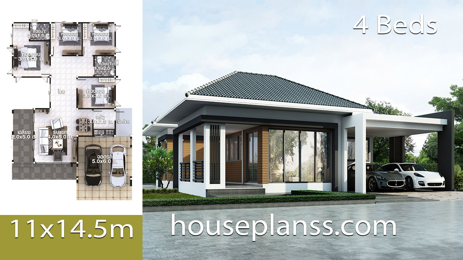 House Plans Idea 11x14 5 With 4 Bedrooms House Plans 3d In 2020 Home Design Plans Small Modern House Plans House Plans