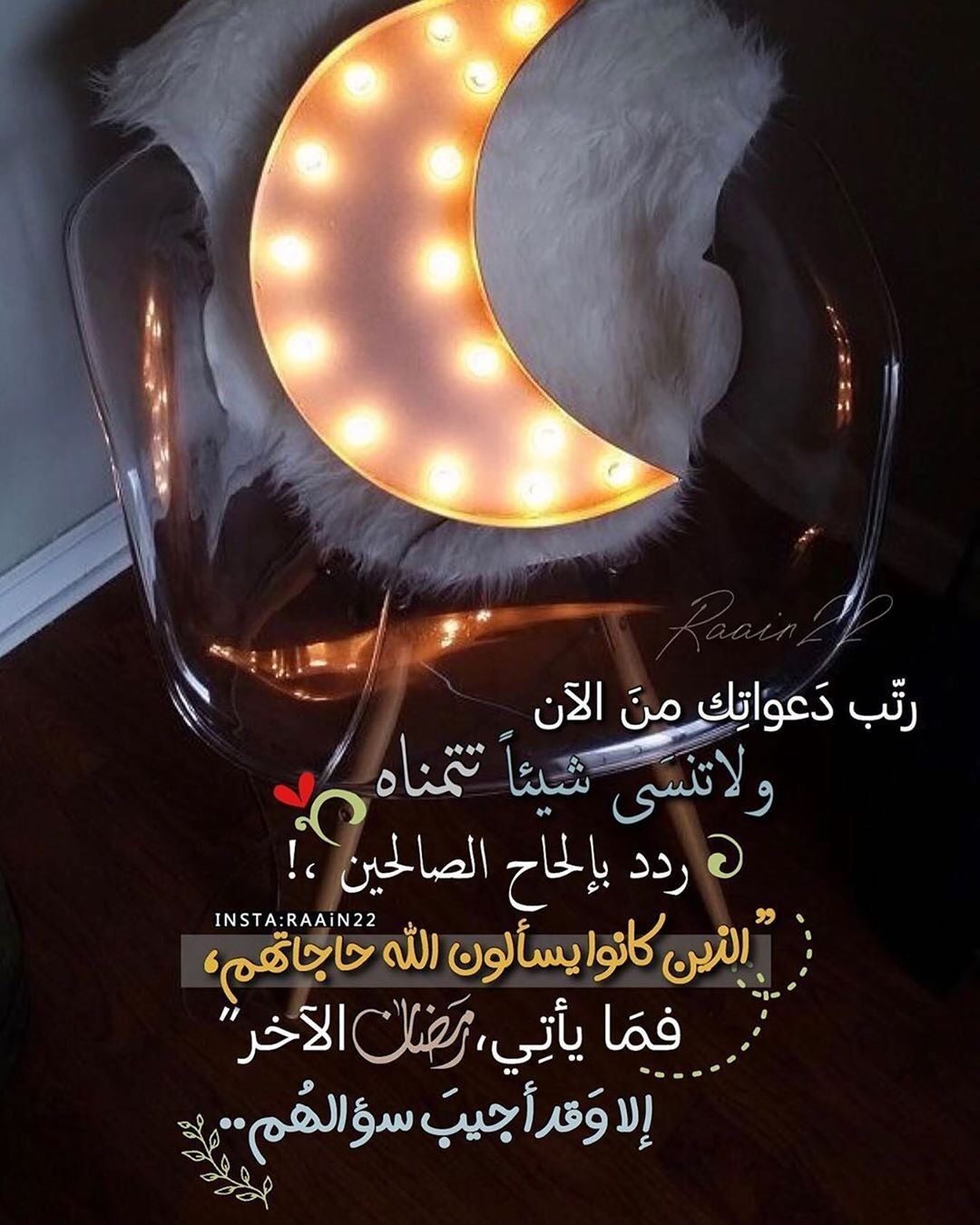 رمضان مبارك كل عام وانتم بخير Ramadan Betty Boop Movie Posters