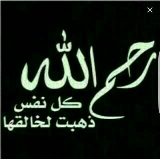 Pin By Maali Algenan On Facebook 3 Arabic Poetry Arabic Arabic Calligraphy