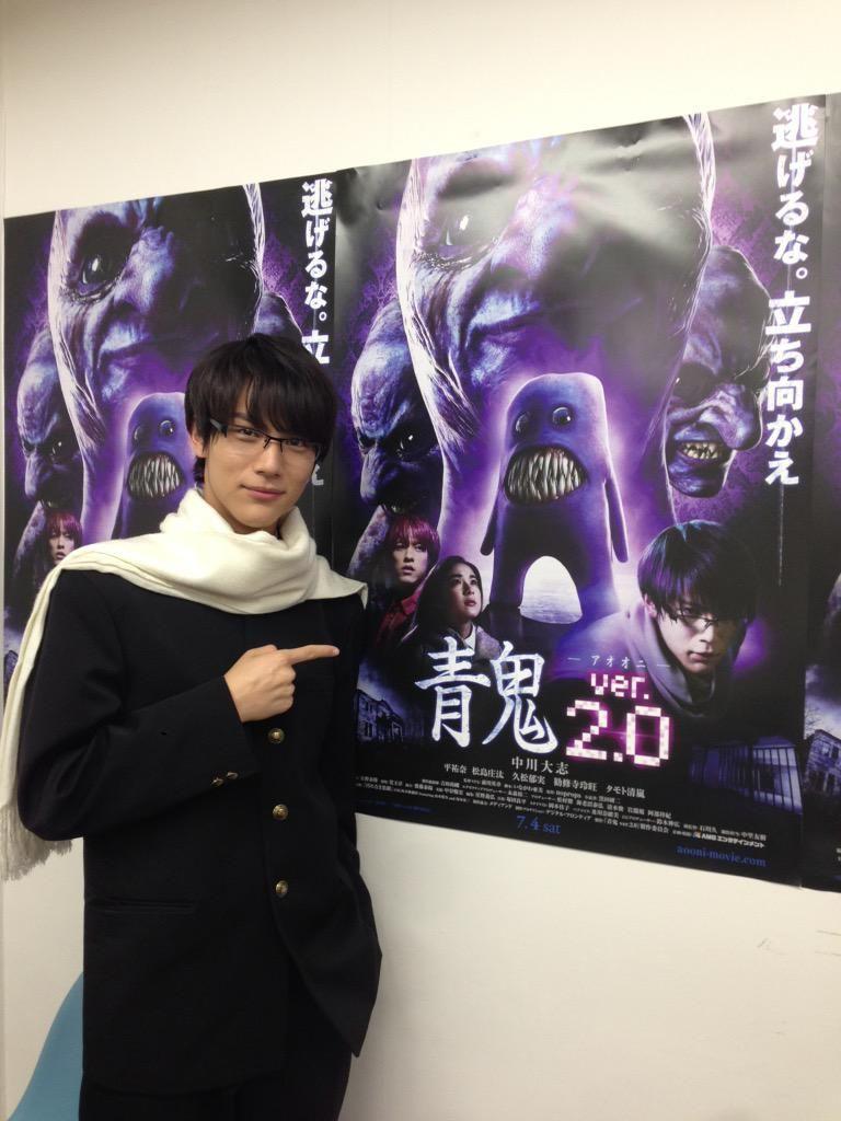 映画 青鬼 Ver 2 0 公式 Aooni Movie Movies Rpg Horror Games