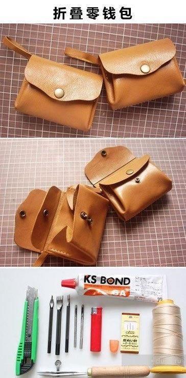 3f74256a343a Маленькая сумочка из кожи своими руками. Оригинальный мастеркласс ...