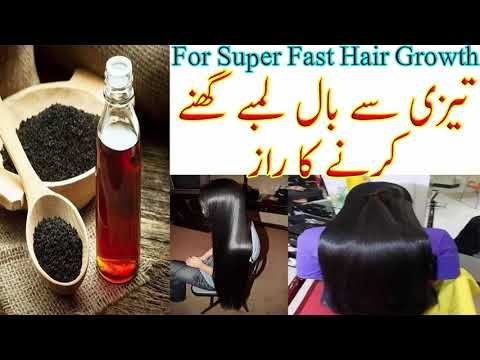 Fast Hair Growth Tips In Urdu X2f Hindi Stop Hair Fall And Grow Long Amp Thicken Hair With Blac Super Fast Hair Growth Hair Growth Faster Fast Hairstyles