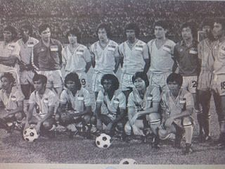 Nice Article The Singapore Football Team Were Big In The 70s And Quite Successful History Of Singapore Singapore Photos Singapore