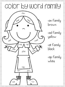thanksgiving color by word family freebie firstie friends pinterest thanksgiving school. Black Bedroom Furniture Sets. Home Design Ideas