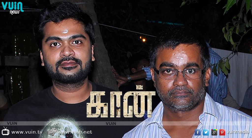 Selvaraghavan to resume Kaan soon Drop, News, Cinema