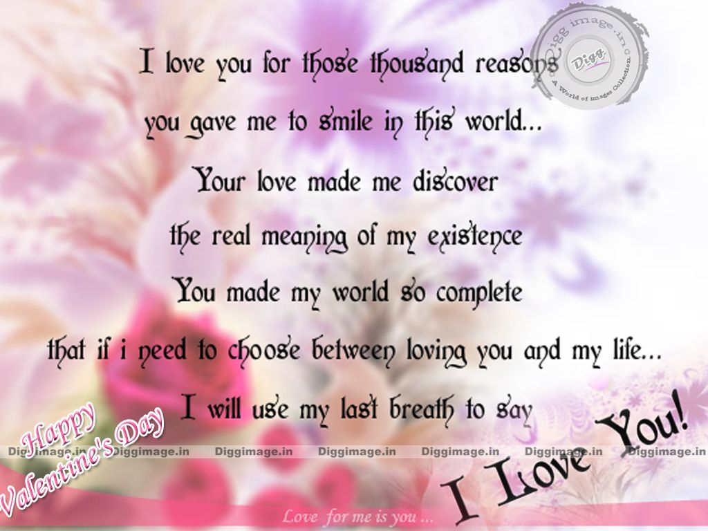 Valentines Day Love Quotes Love Images For Him  File Name  Lovequotesforvalentinesday