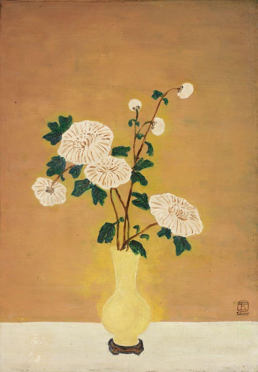 Sanyu (19011966) White Chrysanthemums in Yellow Vase