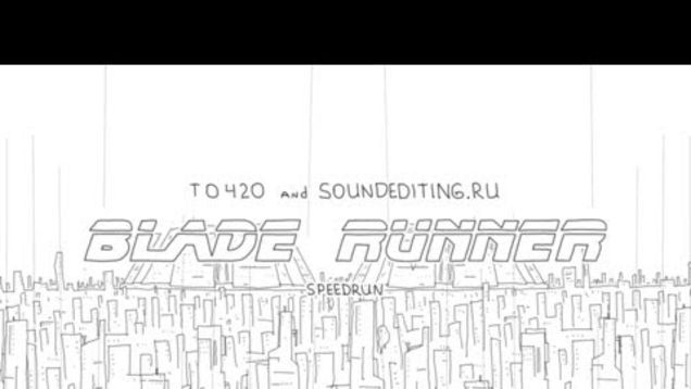 Blade Runner, condensado en 60 segundos