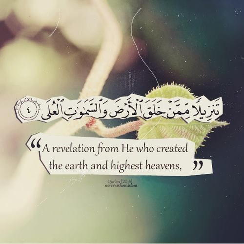 About Islam Islamic Quotes Quran Verses Quotes About God