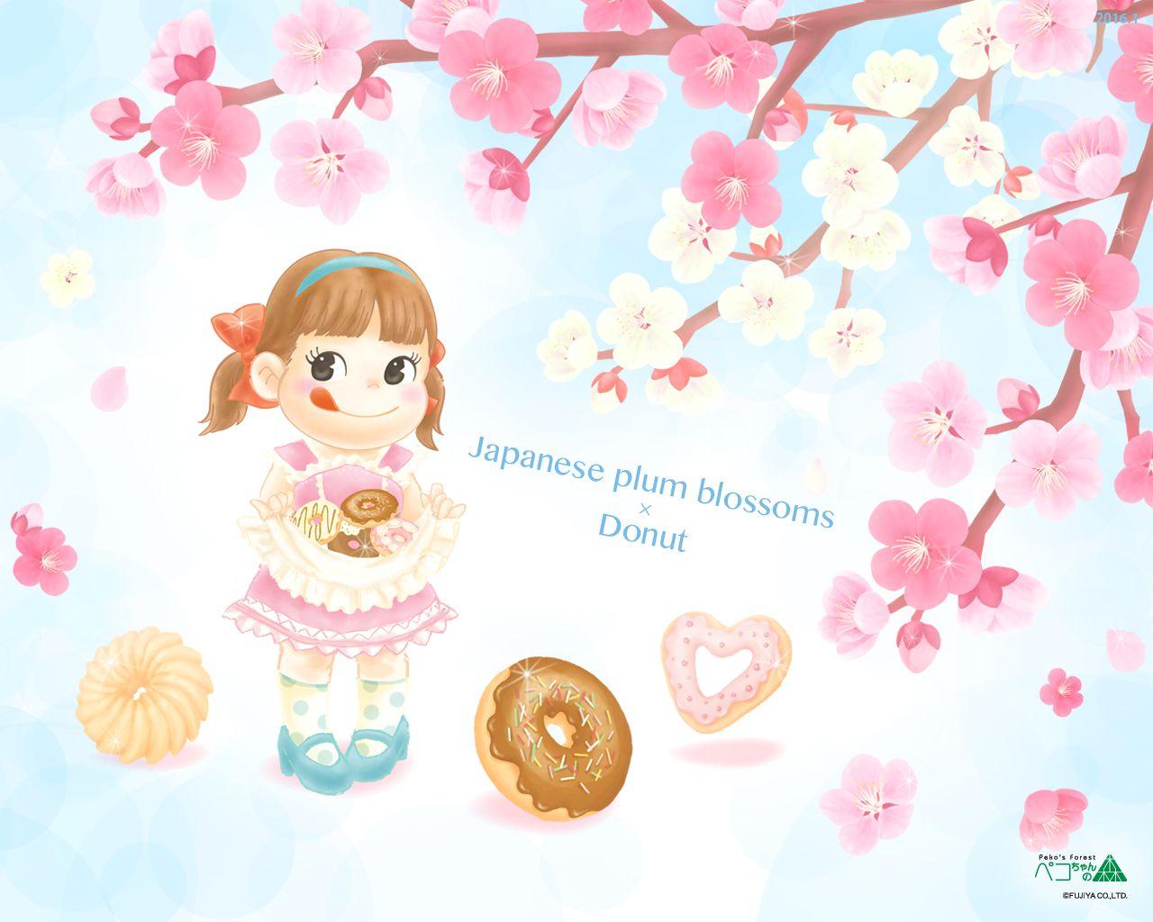 peko chan japanese candy kawaii イラスト 可愛い キャラクター 壁紙