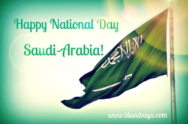 Happy 84th Birthday Saudi Arabia Time To Celebrate Happy National Day National Day National Day Saudi