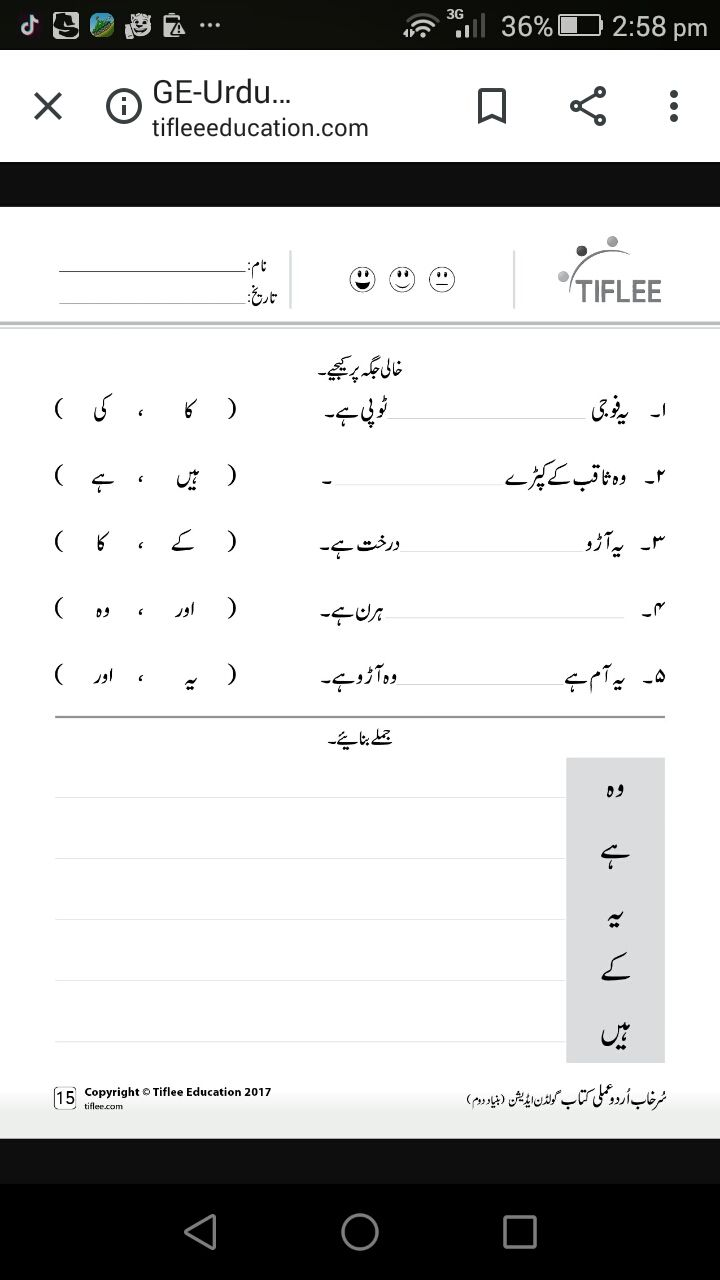 140 Urdu worksheets ideas in 2021   worksheets [ 1280 x 720 Pixel ]