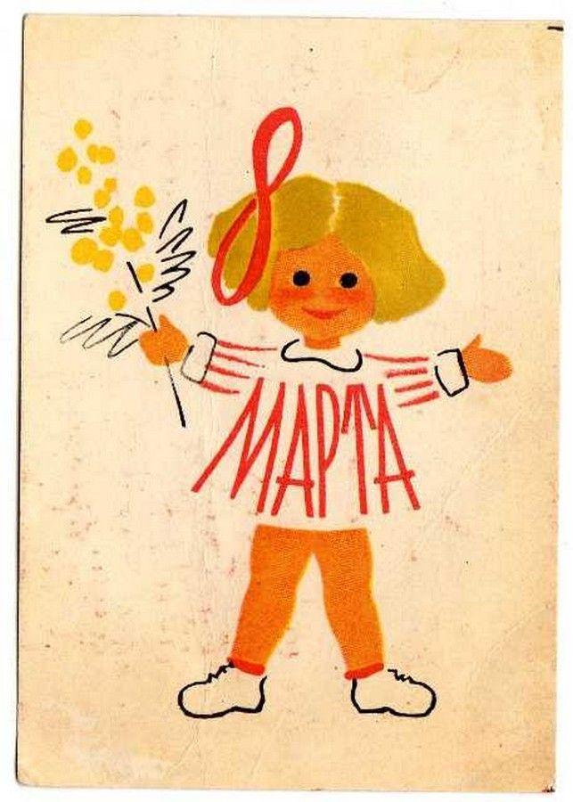 С 8 марта куколки открытки, приколы мужчине