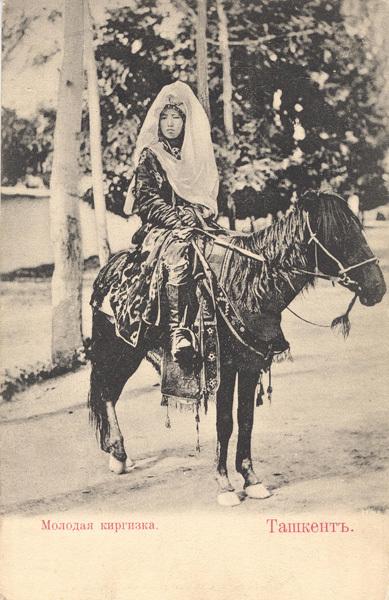 Казахи на старых исторических фото