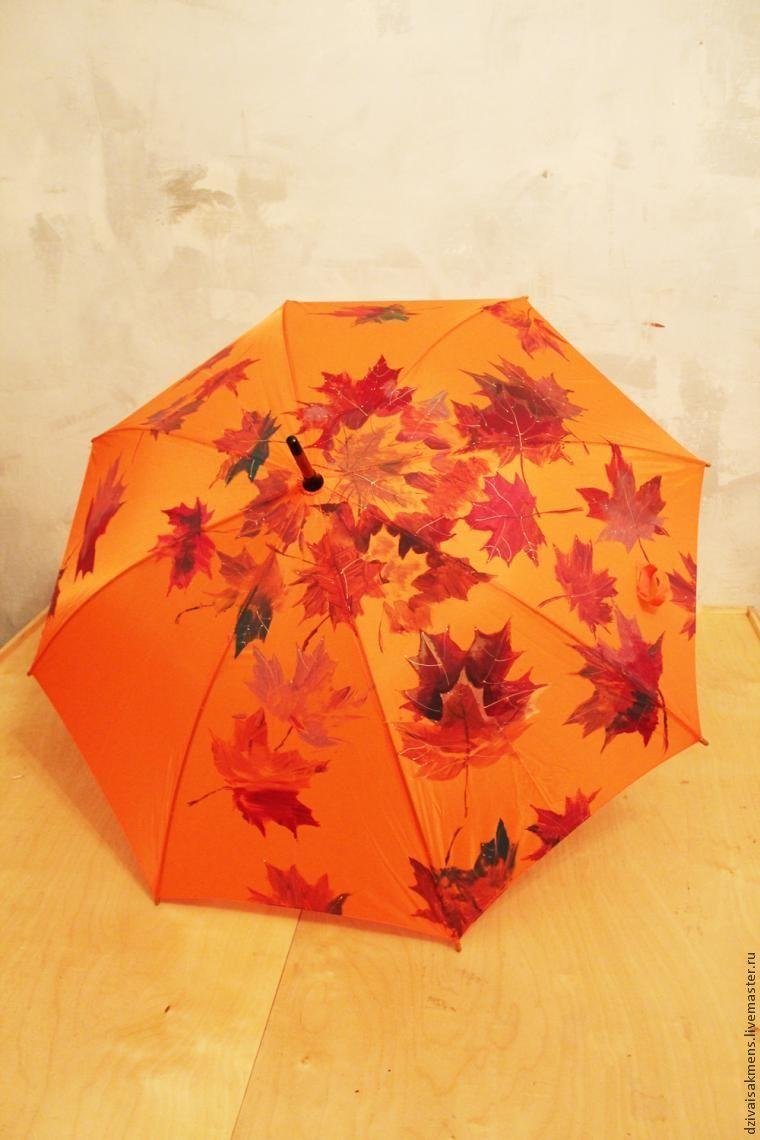 """Роспись зонта """"Осенние листья"""" - Ярмарка Мастеров - ручная работа, handmade"""