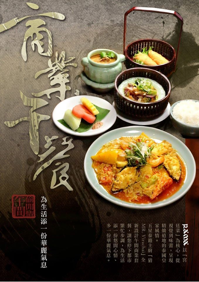 Pin by Chen Hou on Food & Beverage ads | Food poster ...